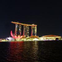 【令和初の夏旅】キャセイのビジネスクラスで行くシンガポール(現地滞在篇)