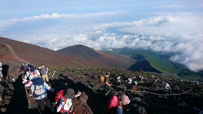 静岡・富士山 一生に一度は見たかった!!日本のテッペン<ご来光登山>初日