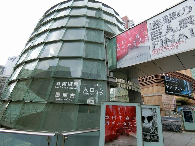 森美術館にて『塩田千春展:魂がふるえる』を鑑賞。<br />なかなかの迫力であった。
