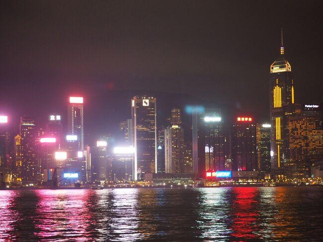 10連休のGWは、香港へ。<br />前半は香港繁華街観光。<br />後半は香港ディズニーへ行ってきました。<br /><br />国家安全維持法の騒乱やCOVID-19流行の前の活気ある香港です。