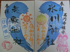 2019年 7月 東京都 杉並区 高円寺氷川神社