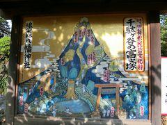 2019年 7月 東京都 渋谷区 鳩森八幡神社、将棋会館
