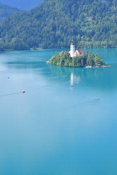 すんごく良かった~クロアチア&スロベニアの旅 #2 アルプスの瞳、ブレッド湖