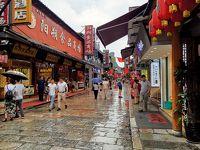 中国 桂林・張家界2019・・・(2)かつてのバックパッカーの「オアシス」陽朔 西街界隈