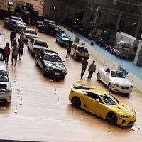 世界の技術はトヨタが造る!〜 トヨタ産業技術記念館