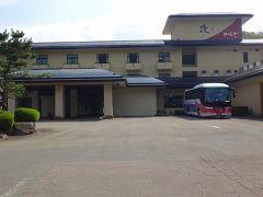 往復飛行機で行く東北二大祭り(13) 花巻南温泉峡に宿泊しました。