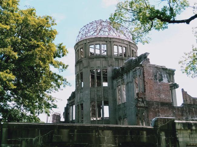 8月に入るとテレビでよく終戦記念日や原爆投下の特別番組があります。<br /> 私は、広島県との境に居を構えていることから広島県の事には関心があり、また、近所にも原爆の被爆者が数多くおられます。<br /> 今回、原爆について再度認識を深めるため広島市に行くことに。<br />