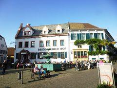 """2013年秋のドイツ16:ワイン街道・ダイデスハイマーホフのグルメレストラン""""黒い雄鶏"""""""