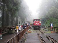 台湾 西部周遊〜嘉義・阿里山・関子嶺温泉
