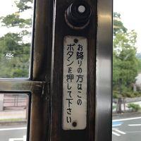 JRパス利用おばさん一人旅�乳頭温泉〜道後温泉