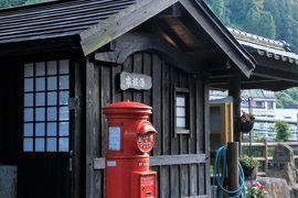 真夏の大分&熊本旅行 (4) 九州のマチュピチュとレトロな天ヶ瀬温泉