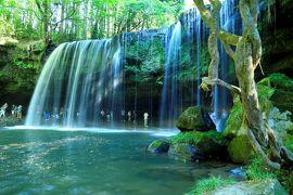 真夏の大分&熊本旅行 (6) 鍋ケ滝とステキなオーベルジュ