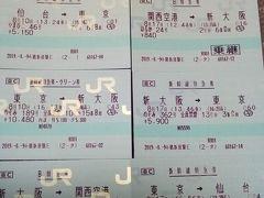 バリ 5泊9日? 二人旅 2019 8月 1日目 今日は台北までのはずが・・・