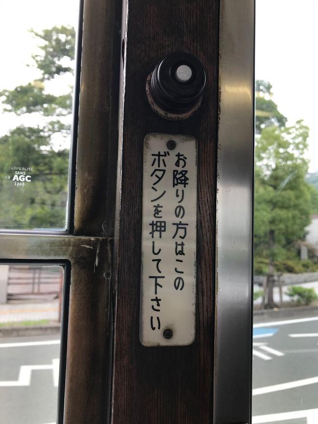 ※「JRパス利用おばさんひとり旅①高松~東北」に続く旅の後半です。<br /> <br /> もうすぐ日本人のJPパス利用ができなくなるということで、人生初の一人旅を決行しました。いつもは旅行記を読ませて頂く側ですが、備忘録としてこれも人生初の旅行記を投稿することにしました。<br /><br /> <br /> 東北で乗ってみたかった「青い森鉄道」「津軽鉄道」「五能線・リゾートしらかみ」を制覇し、次はこれもずっと行ってみたかった乳頭温泉郷へ。翌日は、福岡県民のソウルフード「ごぼ天うどん」を食べるためだけに、田沢湖から一気に博多へ。これこそJRパスならではの旅程の醍醐味です。<br /><br /> 旅行最終日は愛媛県松山。老後は、気候が温暖で、新鮮な魚が獲れ、美味しい日本酒が楽しめて、温泉のあるところで過ごすのが夢の私にとって、松山は長い間桃源郷でした。今回初めて松山を訪れてみて、私の夢は確信に変わったのでしたw<br />  <br />※表紙写真は松山市内路面電車の降車押ボタン。最高です!<br /><br />