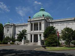 令和の夏旅 東京国立博物館たてものめぐりコースと安藤忠雄展