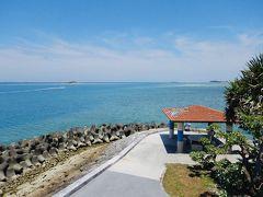 今年のGWは10連休!やっぱり沖縄へ!子連れでムーンビーチ&サザンビーチ泊 ⑥