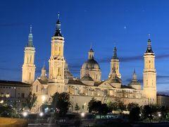 ピラール聖母教会