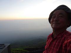 日本人だから一度は富士山に登りたい