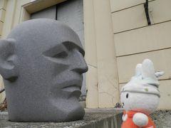 グーちゃん、ラトビアへ行く!(リーガ/世界のなべあつにコンビニを問う?編)