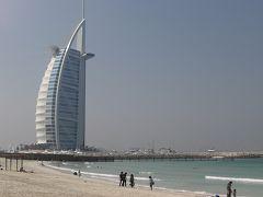 世界一周の思い出 UAE・ドバイ2日観光