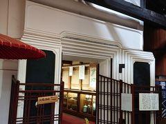 秋田県の角館を観光。その武家造りの街の景観に見応えあり。