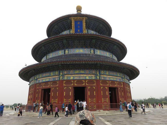 GW明けに連休を取って、ハノイに行ったばかりではありますが、GW最終日出勤した振替を使って6月のどこかの土日を3連休にして、再び海外に行こうと思い、直近でもマイルが高騰していないところを探したところ、JAL20,000マイルで北京に行けることがわかりました<br />直行便で時間を有効に使え、3日間観光スポットを見て廻れそうなことから、2週間前に旅立つことを決めました