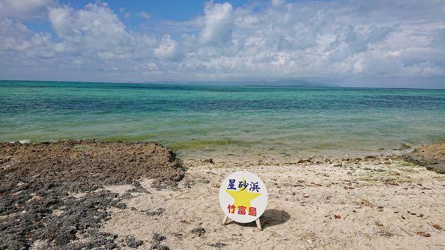 どこかにマイルで沖縄へを目標に、取りやすい時間帯をネットで攻略。<br />那覇・石垣・北九州・鹿児島でチャレンジしたところ石垣に決定!!<br /><br />石垣島はダイビングでしか行ったことないので今回はゆっくりのんびりしたいと思います。