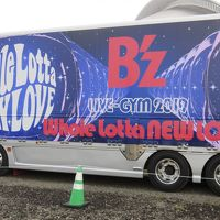LIVEと旅は楽し!! B'z LIVE-GYM 2019 -Whole Lotta NEW LOVE-in Sendai