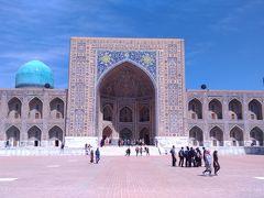 コンパクトに巡るウズベキスタン 6日間