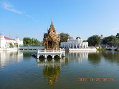 amazing THAILAND! (25)最後のツアーに参加しアユタヤのバンパイン宮殿へ・・・