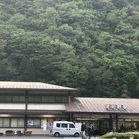日本の田舎 魅力あふれる山あいの小さな町、津和野