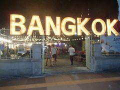 2019年バカンス カンボジア-バンコク バンコクショッピング編⑪