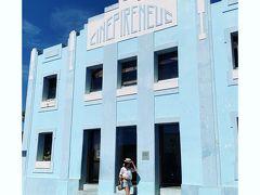 首都ブラジリア目指して1000kmドライブの旅!!⑤ピレノポリス・ゴールドラッシュで沸いた町
