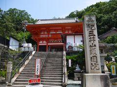厳暑の浪花旅行 2日目は和歌山の紀三井寺へ