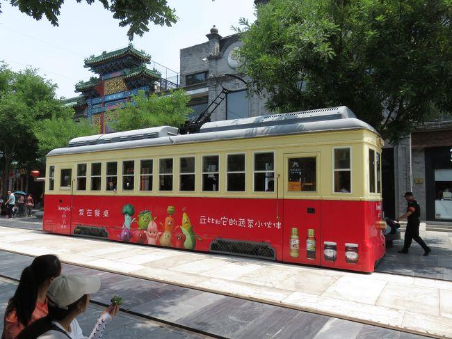 2019芒種「北京へ一人旅」(12_前門大街)