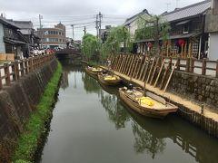 水郷の小江戸、佐原と香取神宮の日帰りドライブ