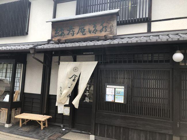 真夏の京都①~ラーメン他食べたもの、カフェなど~