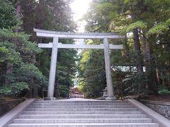 ふるさと納税の恩恵で♪彌彦神社といつもの湯沢☆