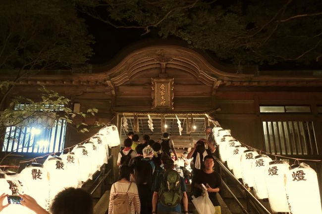 7月31日の夜から8月1日の深夜にかけて行われる、千日通夜祭(千日詣り)に行ってきました。<br />京都の年中行事で夜通し登山して、だいたいどこの料理屋さんや多くの家庭の台所に飾られている「火迺要慎(ひのようじん)」のお札をもらいます。<br /><br />「7月31日夜から8月1日早朝にかけて参拝すると千日分の火伏・防火の御利益があると云われ、毎年数万人の参拝者で境内参道は埋め尽くされます。<br />当日、麓の清滝から山頂の愛宕神社までの約4kmの登山道(表参道)には明かりが翌朝まで点灯されます。」(公式HPより)<br /><br />「おのぼりやす」「おくだりやす」の掛け声も面白く、暑さと湿度がとんでもなかったですが、めったにない夜の登山体験は楽しかった。<br />3歳までに愛宕さんにお参りすると一生火難に遭わないという言い伝えがあるそうで、子連れの参拝者もたくさんおられました。<br /><br />
