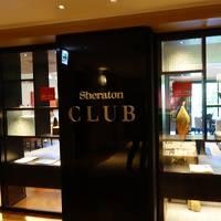 シェラトン都ホテル東京でまったりダラダラ1泊ステイ2019年8月