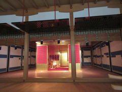 夏休み 伊豆下田〜伊豆高原〜熱海3泊4日 4日目 文豪が通ったスコットでランチ、MAO美術館へ