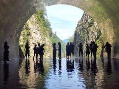 清津峡とNaebaテラスナイトゴンドラ