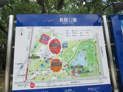 大阪自然史博物館 「花と緑と自然の情報センター」 大阪市立長居植物園
