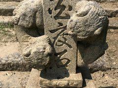 神宮・大社・宮・神社に参拝  街の神社、こんなところに神社  広島県編 能登原八幡宮