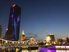 JALビジネスクラスで行く北京・天津4日間3-2