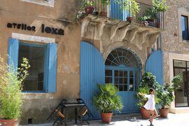 南仏の美しい村とラヴェンダー畑を巡る旅(13)『フランスの最も美しい村』ヴナスク & メネルブ☆Venasque & Ménerbes