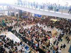 香港★大規模抗議集会 と 欠航便情報 → 全便欠航(8/13 17時発表) → 運行再開(8/14)