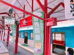 上州富岡への旅<マリノスサポーターの夏休み>
