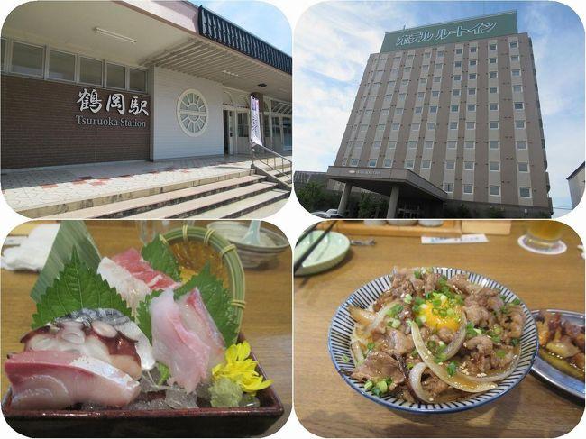 真夏の東北三県巡り(7)鶴岡のホテルと居酒屋ディナーで海の幸山の幸