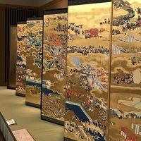 猛暑でメーグル �金シャチ・徳川美術館・ノリタケ